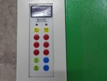 Пульт управления лазерным станком